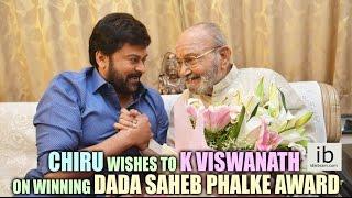 Chiranjeevi wishes to K Viswanath on winning Dada Saheb Phalke Award - idlebrain.com - IDLEBRAINLIVE