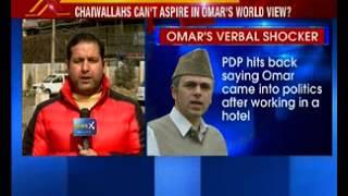 "Omar Abdullah calls PDP Rajya Sabha candidates ""illiterates"" - NEWSXLIVE"