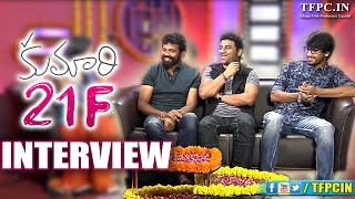 Kumari 21F movie Team Interview | Raj Tarun, Devi Sri Prasad, Sukumar | TFPC - TFPC