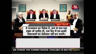 राज्यपल ने दिया था 15 दिन का समय, लेकिन Supreme Court ने येदियुरप्पा को दिया कल तक का Ultimatum - AAJTAKTV