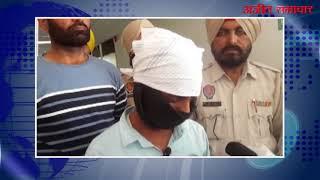 video : लूटपाट की घटनाओं को अंजाम देने वाले दो व्यक्ति काबू