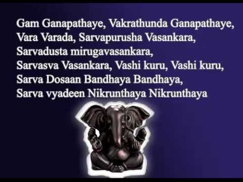 Sri Ganesha Maala Mantra by Krishna