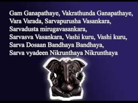 Sri Ganesha Maala Mantra by Krishna