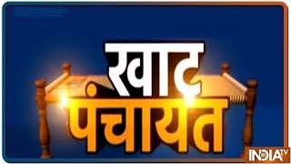Khat Panchayat: Watch what voters of Nagina has to say about Lok Sabha Election 2019 - INDIATV