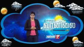 Weather Forecast 01-12-2016 – News7 Tamil Show