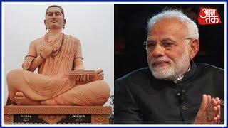 PM Modi Talks About Modi Care And Basaveshwara's Legacy #BharatKiBaatSabkeSaath - AAJTAKTV