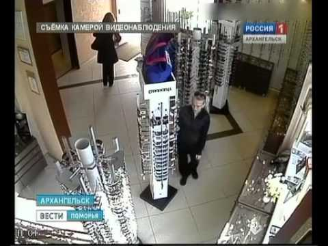 dzhon-eshkroft-dal-v-ministerstve-golaya-grud