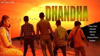 DHANDHA    Latest Telugu Short Film 2020    BKC - YOUTUBE