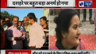 Amritsar train accident: PM Narendra Modi ने रेल हादसे पर मुआवजे का ऐलान किया - ITVNEWSINDIA