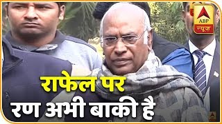 Modi govt gave wrong information in SC: Kharge on Rafale - ABPNEWSTV