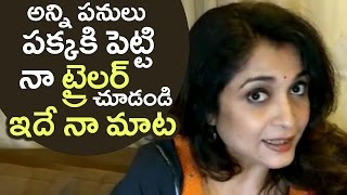 Ramya Krishna About Her Next Movie Mathangi In Sivagami Style | Super | TFPC - TFPC
