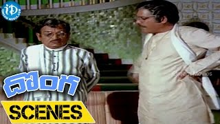 Donga Movie Scenes || Chiranjeevi, Rao Gopal Rao, Allu Ramalingaiah Comedy Scene - IDREAMMOVIES