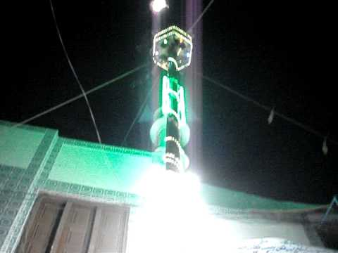 Jashan 13 Rajib Willadat e Mola Ali (a.s) at Dakhan City