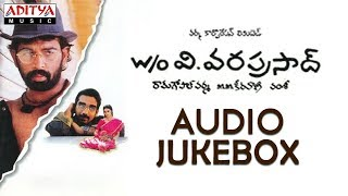 Wife of Varaprasad Full Songs Jukebox || JD Chakravarthy,Vineeth || M.M. Keeravani - ADITYAMUSIC