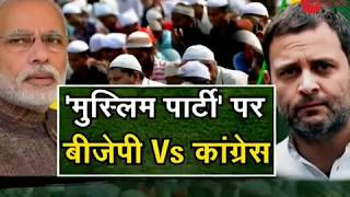 TTK: Is Congress targeting 2019 elections by proclaiming itself as party of Muslims? - ZEENEWS