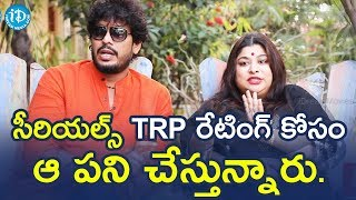 Indraneel And Meghana About TRP Rating For Serials    Soap Stars With Harshini - IDREAMMOVIES