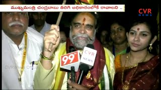 Giri pradakshina| Brahmana Corporation Chairman Vemuri Anand Surya Speaks Over CM Chandrababu Naidu - CVRNEWSOFFICIAL