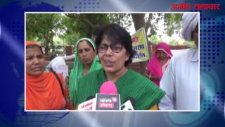 video : हिसार : अखिल भारतीय जनवादी महिला समिति ने मुख्यमंत्री खट्टर का पुतला फूंक किया प्रदर्शन