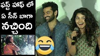 Anupama Craze At Guntur | Hello Guru Prema Kosame Movie Team Success Tour | TFPC - TFPC