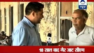 ABP LIVE l PM Modi's old aide Manohar Lal Khattar l Journey from Pracharak to CM - ABPNEWSTV