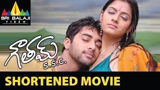 Gowtam SSC | Short Length Movie | Navadeep | Sindhu Tolani | Madhu Sharma | Sri Balaji Video - SRIBALAJIMOVIES