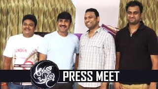 Anando Brahma Movie Press Meet | Taapsee Pannu | Srinivas Reddy | Vennela Kishore | TFPC - TFPC