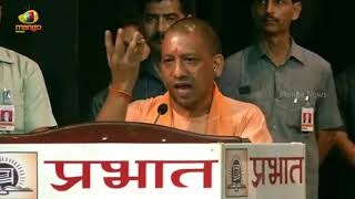 Yogi Adityanath Speech At Book Release Related To The Life of Parampujya Sarsanghchalaks | MangoNews - MANGONEWS