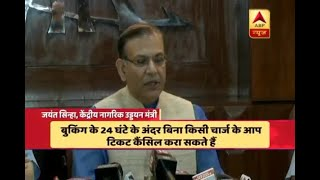 Master Stroke: No flight cancellation fee within 24 hours of ticket booking - ABPNEWSTV
