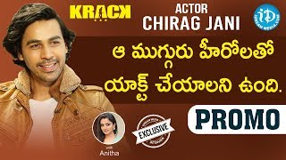 Actor Chirag Jani Exclusive Interview - Promo || #KRACK Movie || Talking Movies With iDream - IDREAMMOVIES