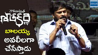 Mega Star Chiranjeevi Speech @ Gautamiputra Satakarni Movie Opening | TFPC - TFPC