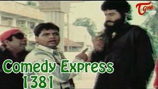 Comedy Express 1381 || Back to Back || Telugu Comedy Scenes - TELUGUONE