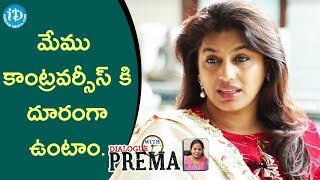 We Are Always Away From Controversies - Pinky Reddy || Dialogue With Prema - IDREAMMOVIES