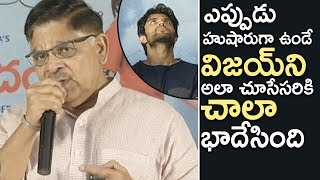 Producer Allu Aravind Speech @ Geetha Govindham Press Meet About Piracy Issue | TFPC - TFPC