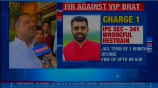 VIP power trip: 2 day police custody for Nalpad and 7 others till February 21 - NEWSXLIVE