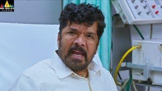 Raja Meeru Keka Movie Posani Krishna Murali Comedy | Latest Telugu Movie Scenes | Sri Balaji Video - SRIBALAJIMOVIES