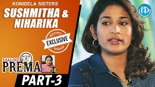 Konidela Sisters Sushmitha & Niharika Interview Part #3 | Dialogue With Prema | Celebration Of Life - IDREAMMOVIES