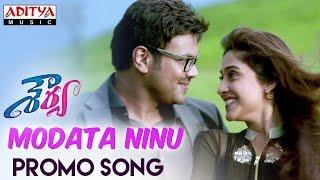 Modata Ninu Promo Song Trailer || Shourya Movie || Manchu Manoj, Regina Cassandra, K.Vedaa - ADITYAMUSIC