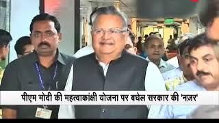 Chhattisgarh govt to replace Ayushman Bharat with universal healthcare scheme - ZEENEWS