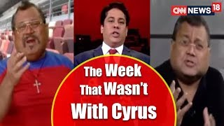 Cyrus Broacha on FIFA World Cup 2018, Mumbai Rains and More | The Week That Wasn't | CNN News18 - IBNLIVE