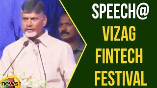 Chandrababu Naidu Speech at Vizag Fintech Festival | AP CM Latest News | Chandrababu | Mango News - MANGONEWS