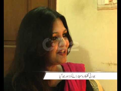 Indian Singer Smita Roy Lahore Visit Pkg By Zain Madni City42