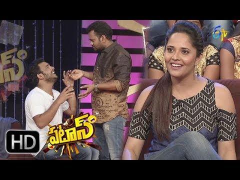 Patas | 15th September 2017 | Anasuya Bharadwaj | Full Episode 558 | ETV Plus | cinevedika.com