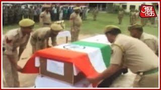 Anantnag मुठभेड़ में एक पुलिस के जवान और एक स्थानीय नागरिक की मौत | 100 शहर 100 खबर - AAJTAKTV