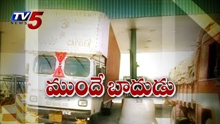 T Govt Issued Permit Tax For AP Vehicles : TV5 News - TV5NEWSCHANNEL