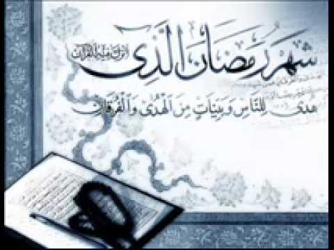 66 Surah At Tahrim The Prohibitionwith English Translation Complete Quran Al Sudais   Al Shuraim
