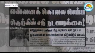 Tamil News Papers : Sunday, October 02, 2016