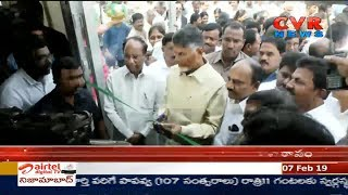 CM Chandrababu Launched Awards Gallery in Assembly Campus | Andhra Pradesh | CVR NEWS - CVRNEWSOFFICIAL