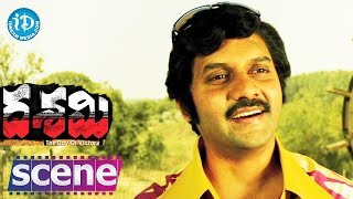 Dasami Movie Scenes - Chammak Chandra Comedy || Sivaji || Ajay || Posani Krishna Murali - IDREAMMOVIES