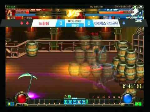 [WCG2011KRNF] D&F (3vs3) Final Match