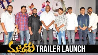 Masakkali Theatrical Trailer Launch | Sai Ronak, Shravya, Sirisha Vanka | TFPC - TFPC